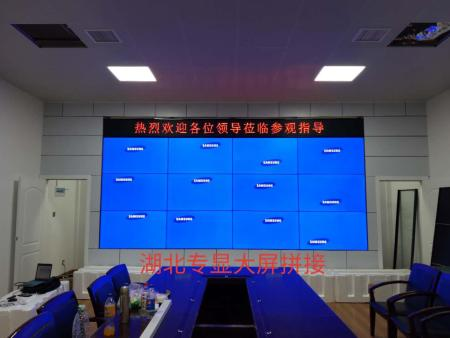 武汉某航道局项目采用专显55寸1.7拼缝,必威体育滚球竞猜屏12块,组成3*4的必威体育滚球竞猜墙;采用嵌入落地式安装方式,方便以后的售后及检修,大屏项目顺利完工。