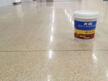 混凝土固化劑地坪滿足食品廠的地面要求