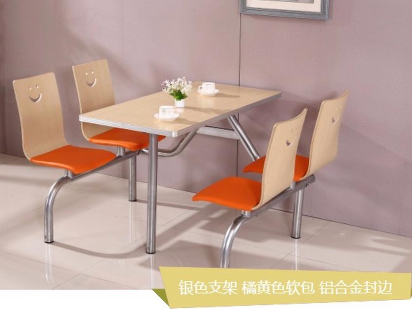 WL-餐桌椅002
