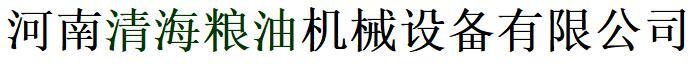 河南 新乡榨汁机配件