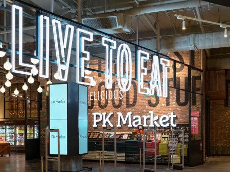众派思商业设计分享 | 韩国HANAM PK MARKET美食超市设计