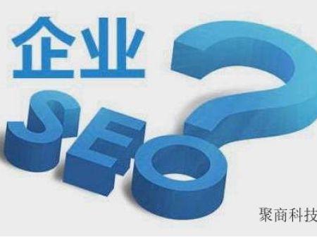鄭州網站推廣優化公司