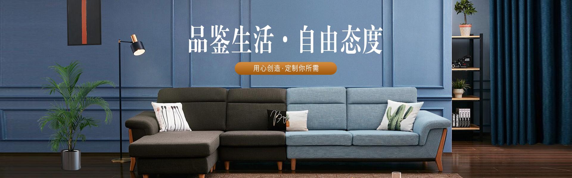 惠州恒祥家具有限公司