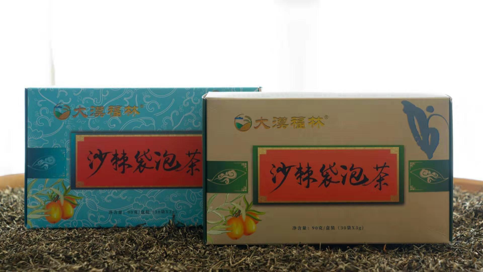大漠福林沙棘茶红茶与绿茶的区别有哪些?