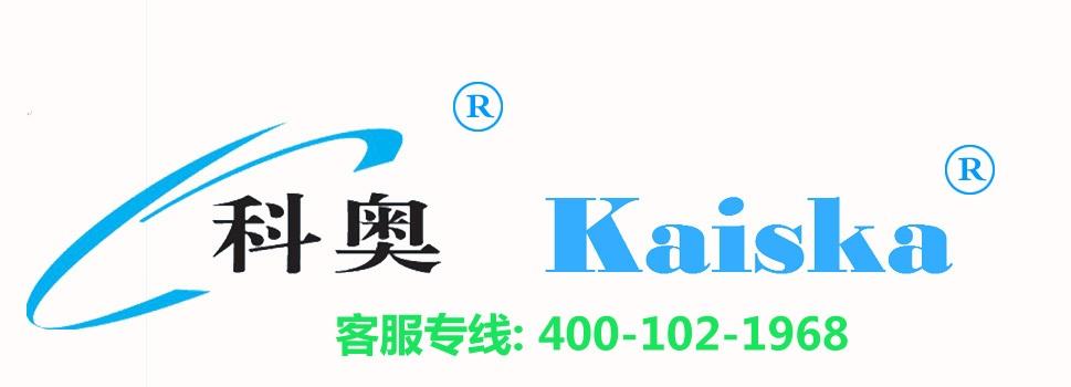 苏州凯士卡智能科技有限公司