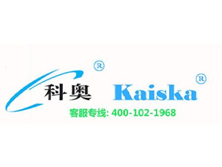 苏州触摸凯发k8app下载厂家的客服专线开通