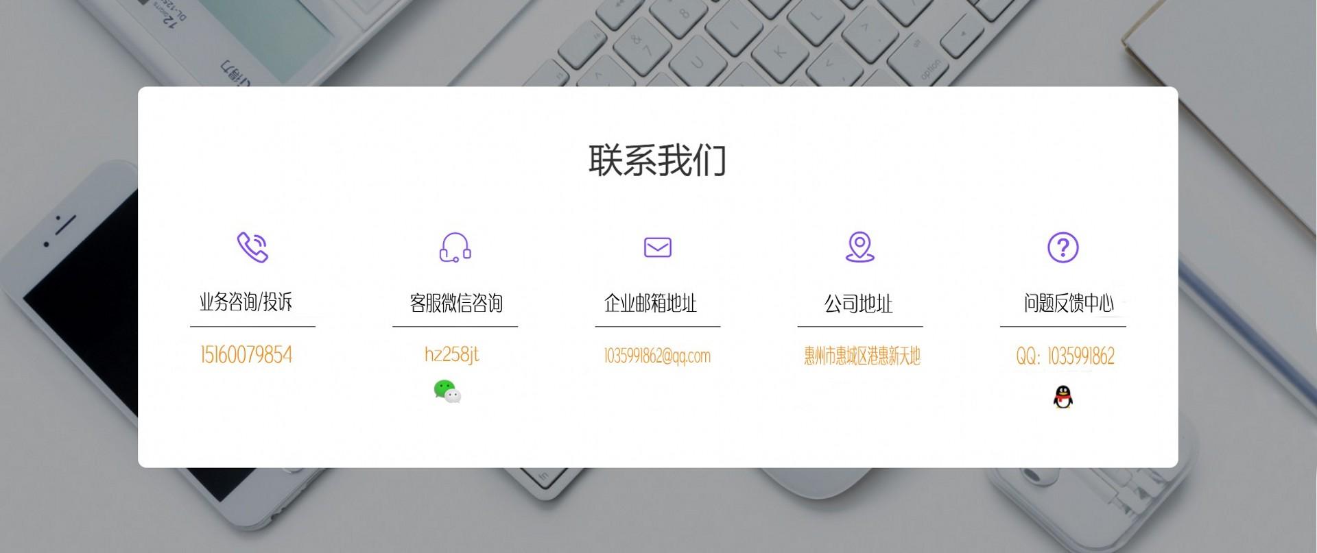 惠州網絡推廣網絡公司小程序網站建設聯系方式
