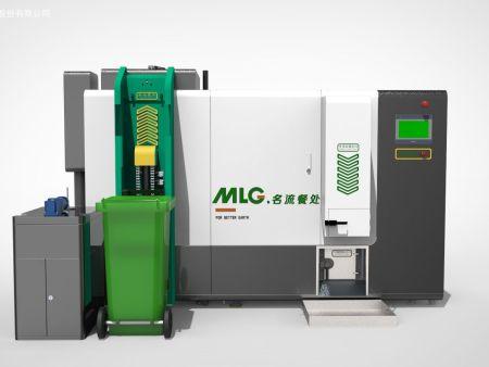 小型就地处理设备(升级版)CG100-1000 kg(日处理100-1000kg)