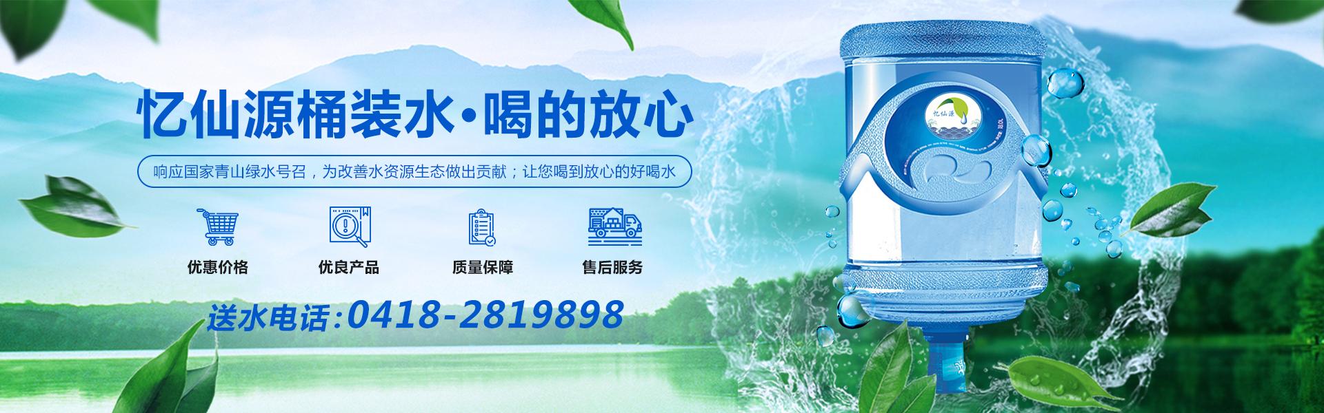 阜新软化水设备,阜新反渗透水处理设备