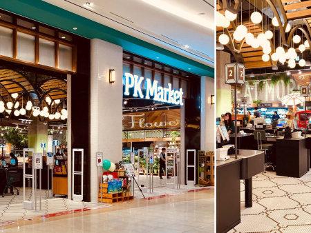 众派思商业设计分享 | 韩国WIRYE PK MARKET超市设计