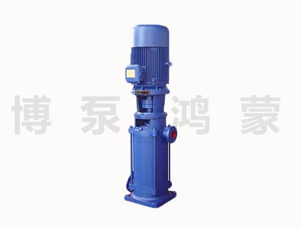 LG型立式多級離心泵