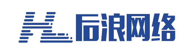 邯鄲市后浪網絡科技有限公司