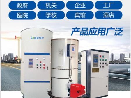 电热水锅炉电开水锅炉电开水锅炉J价格 电热水锅炉价格电锅炉 电锅炉价格