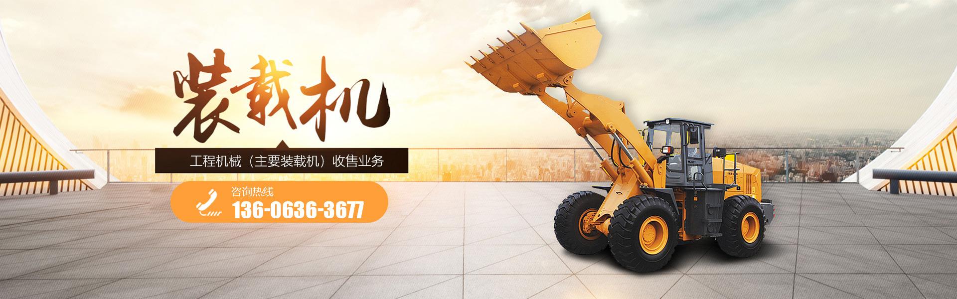 青州市同信工程机械经营部