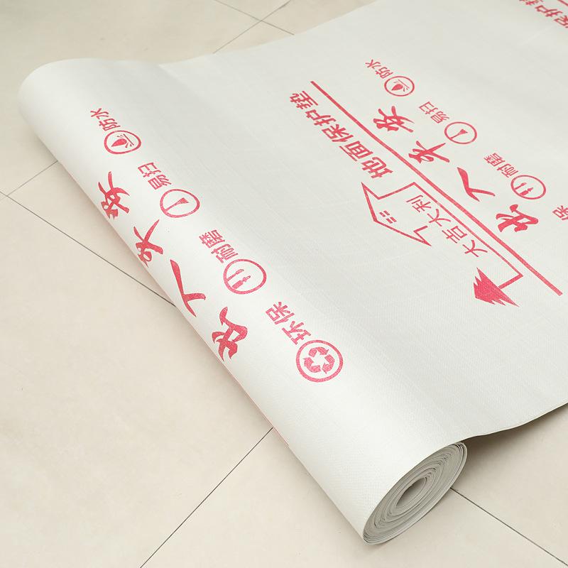 編織袋+EVA/針織棉