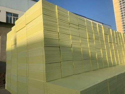 兰州挤塑板|新疆真金板|内蒙古外墙保温板|西藏地暖保温板|甘肃保温材料厂家-兰州祥顺节能建材有限公司