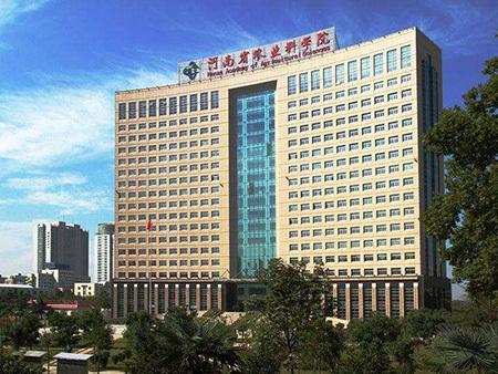 河南省农科院