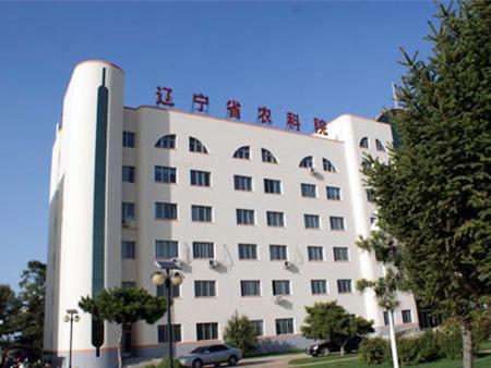 辽宁省农科院经济作物研究所