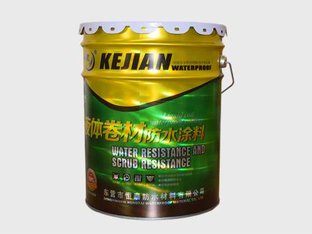 液體卷材防水涂料