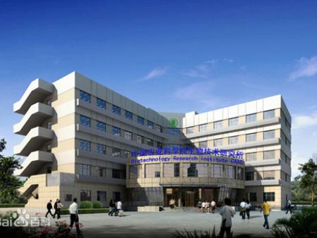 中国农业科学院生物技术研究所