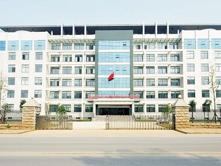 湖北省农业科技学院经济作物研究所