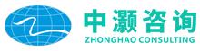 广东中灏勘察设计咨询有限公司