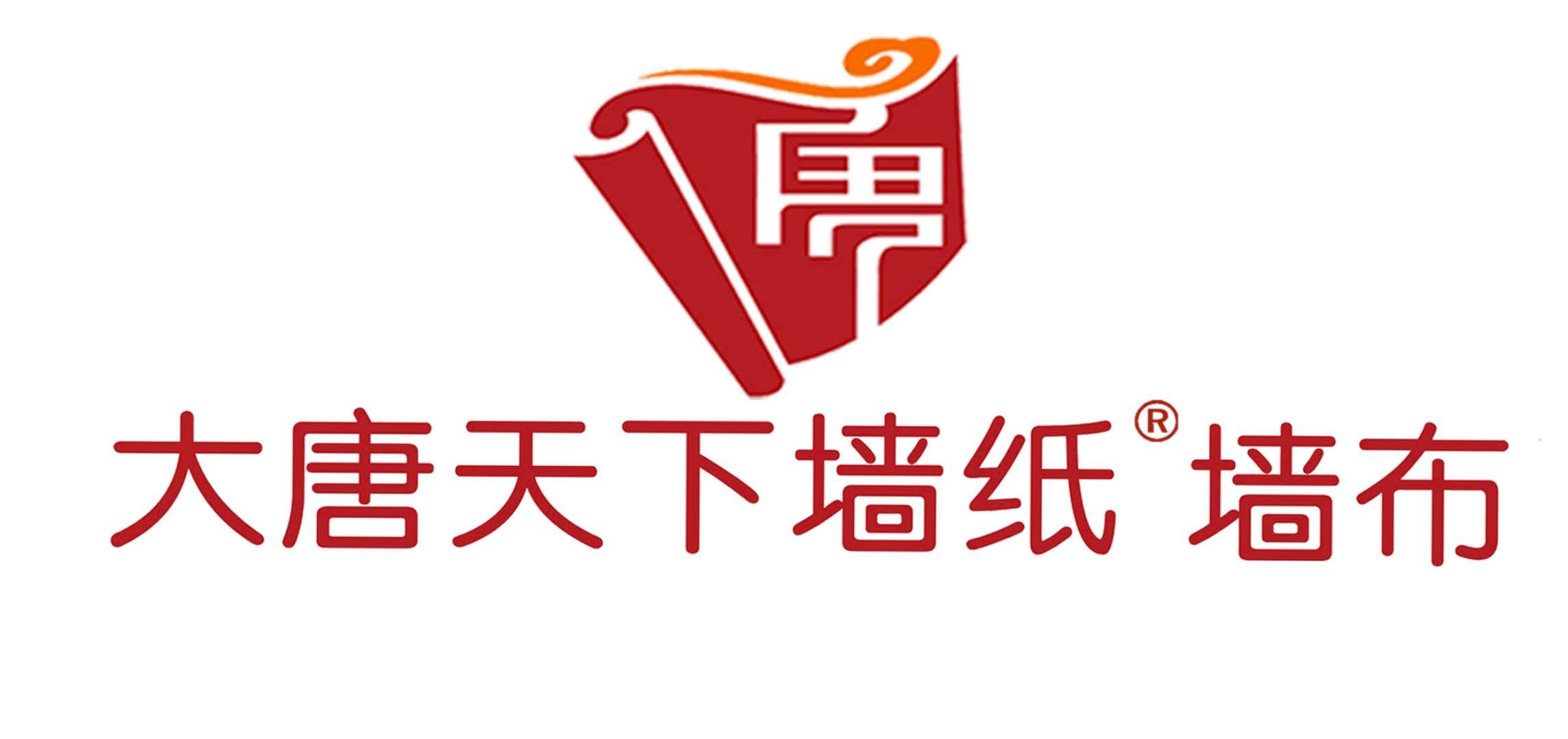 西安程氏裝飾材料有限公司