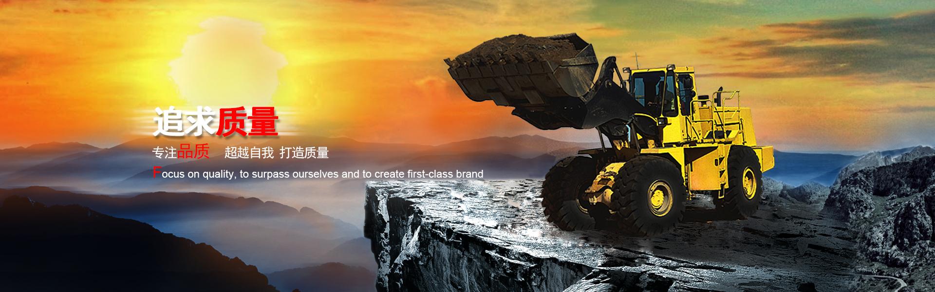 甘肃大宇挖掘机职业培训学校(电话:13893645244)-兰州挖掘机培训、装载机培训、平路机培训、推土机培训、压路机培训、起重机培训等各类工程机械培训与维修专业。