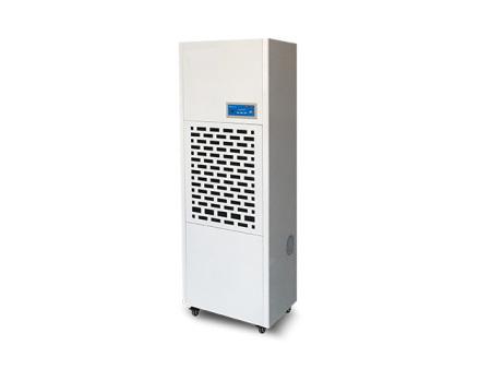 低温除湿机LDH-DW200D
