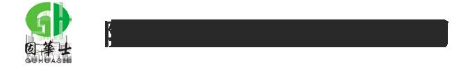 陝西不付费看5级污软件片app抗震科技有限公司