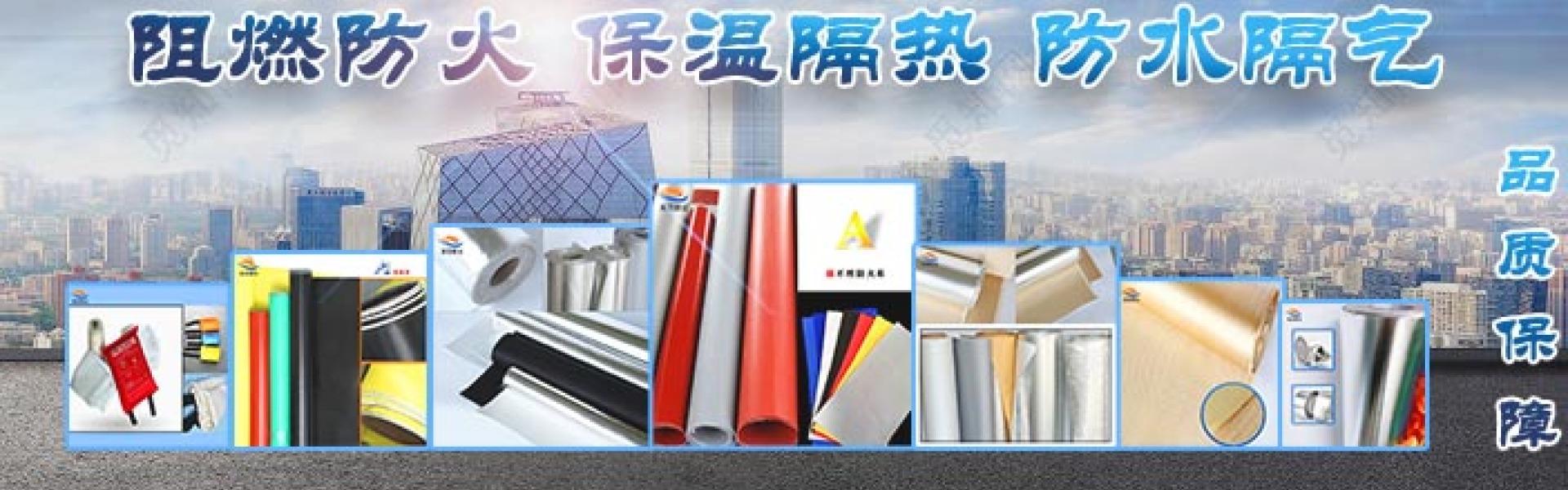 铝箔布-常熟日本丰满熟妇无码防火布厂家