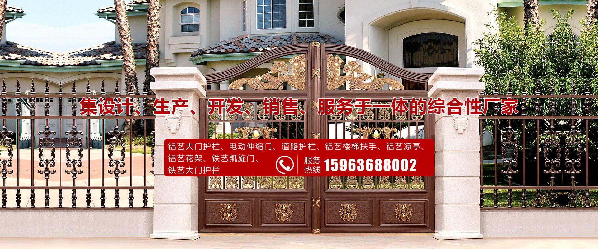 临朐县博艺金属制品厂