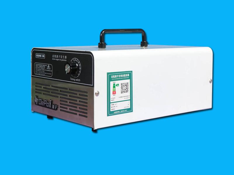 移动式活氧离子发生器