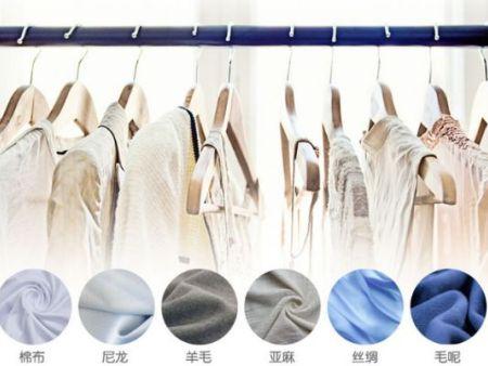 用活氧水洗涤衣服,可杀菌除臭、漂白外表污渍