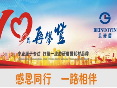 第二十二屆中國光電博覽會邀請函