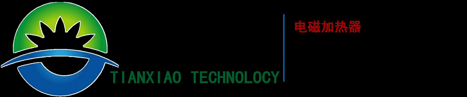錦州市天曉電子科技有限公司