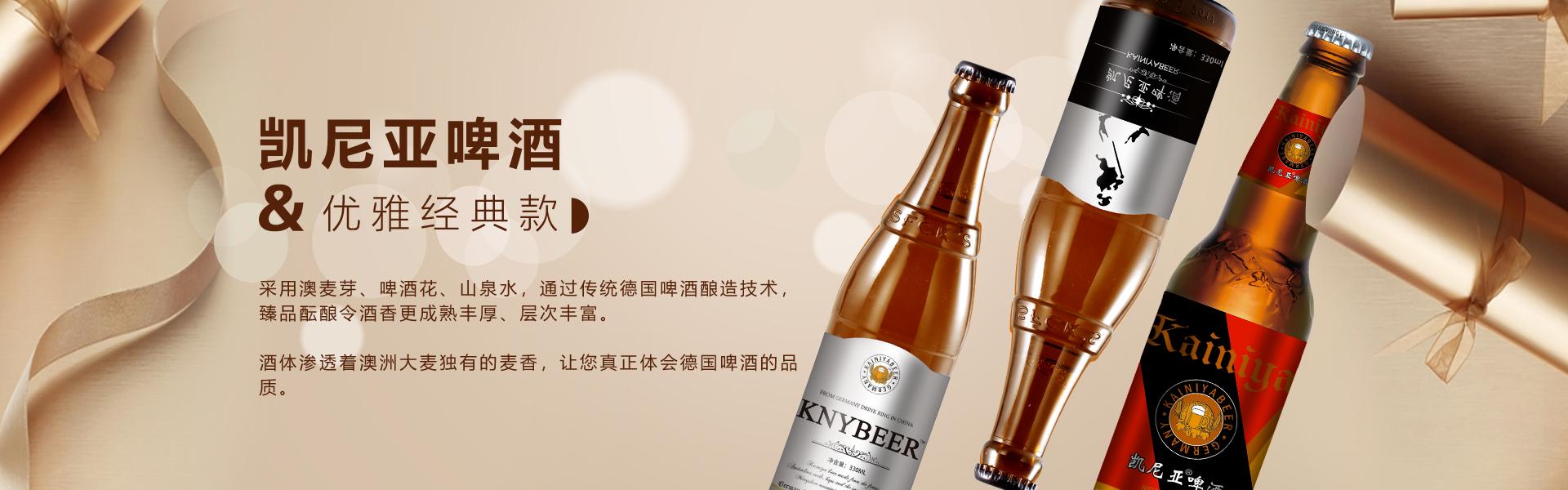 优质啤酒配料