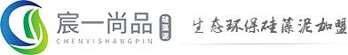 吉林省宸一硅藻科技有限公司