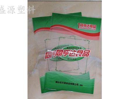 煙臺食品真空塑料袋 食品真空塑料袋-盛源塑料