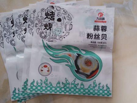煙臺塑料袋 煙臺塑料袋廠家