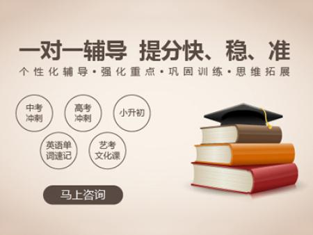 高三一天時間如何合理分配,高三必讀!鶴壁高中生都去哪里補課?