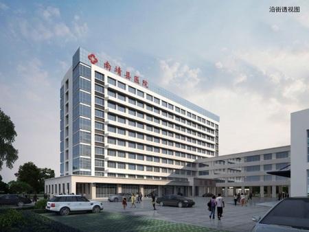 南靖县医院