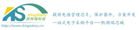 深圳市凯特瑞科技有限公司