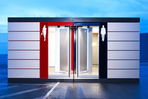 景区移动厕所 公共卫生间