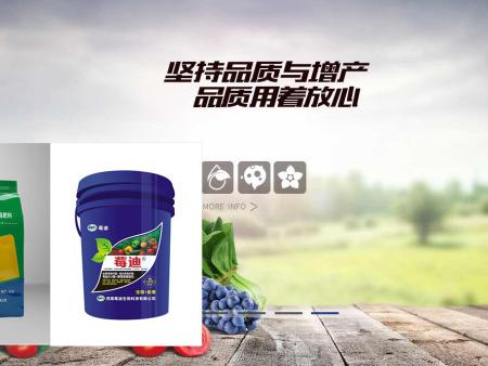 重磅通知:河南莓迪生物科技有限公司官网正式上线运行