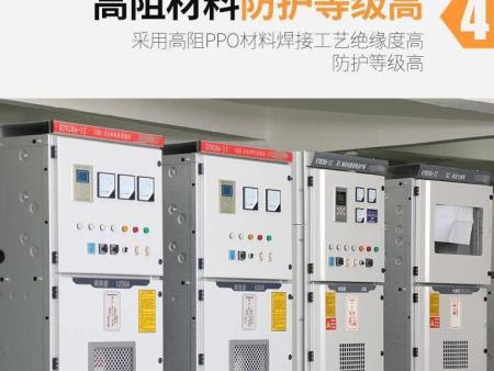 成套电气那些事!高压开关柜对电气元器件性能有哪些要求?