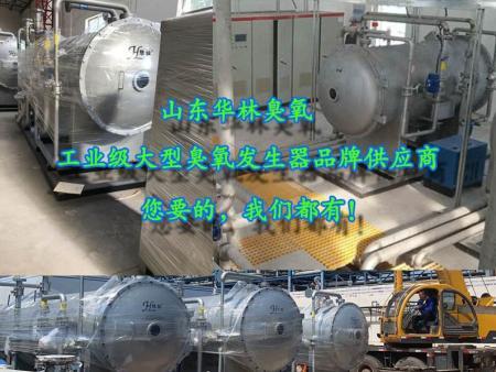 饮用水厂臭氧发生器生产厂家