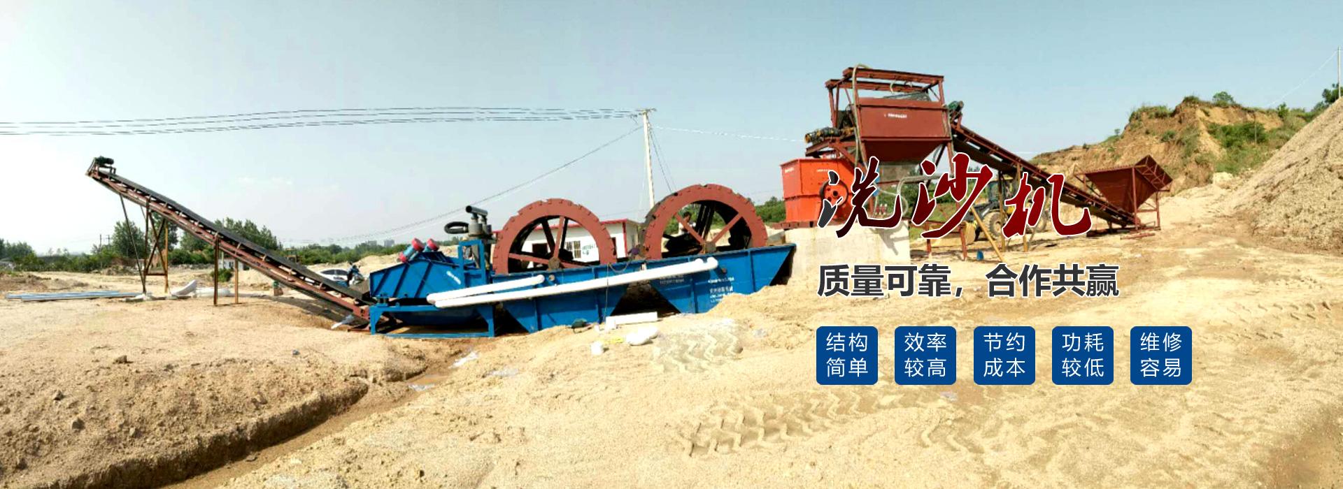 青州市扬帆机械设备制造有限公司