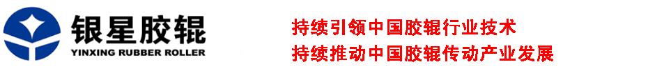 河北体育银星明升股份有限公司