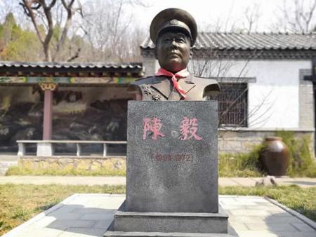 九龙峪『陈毅纪念馆』